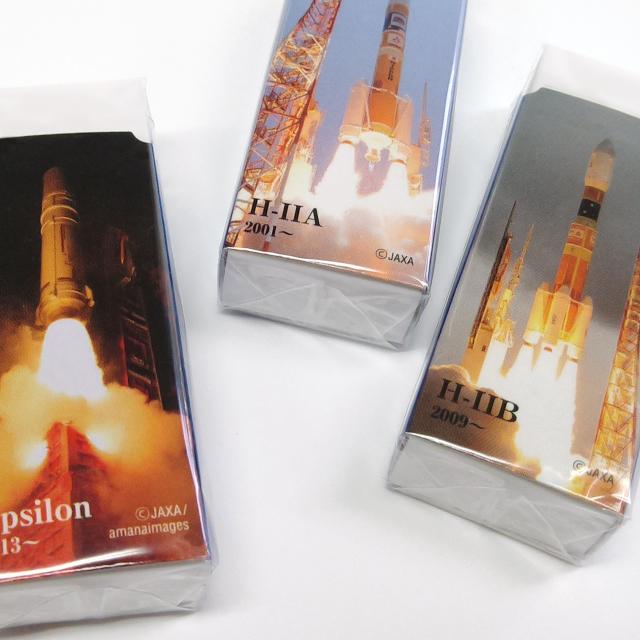 日本のロケット消しゴム 3種類