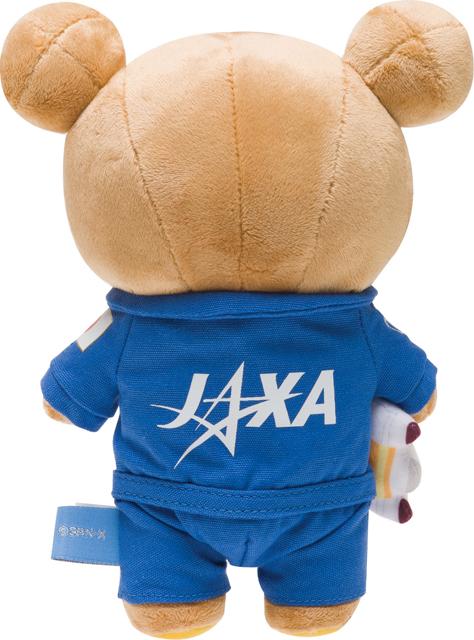 JAXAオフィシャルグッズ